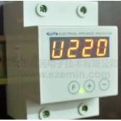 益民电动车保护器EM-001A 电动机保护器 太阳能保护器