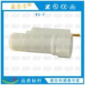 厂家直销水流量开关W4-P 水管道流量感应开关 塑料水流开关