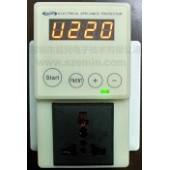 益民全自动过压欠压保护器EM-001NA 电冰箱保护器 基站保护器