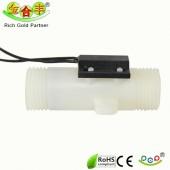 塑料水流传感器W4-P2W水流开关 空调器流量传感器厂家直销