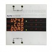 益民智能配电箱EM-001AK 过压漏电过流保护 智能配电箱 用电监控器