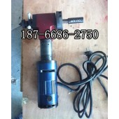 新疆伊犁ISY-80T电动管子坡口机 手持式管道端面坡口机