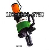 河北承德ISY-150管子坡口机 电动钢管平口机 焊接前平口机