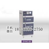 沧州电焊条烘干箱 电焊条保温箱 多功能焊条烘干保温两用箱