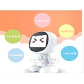 早教小哈机器人智能机器人