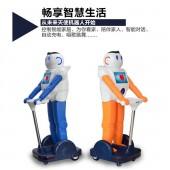 早教旺仔机器人语音通话机器人