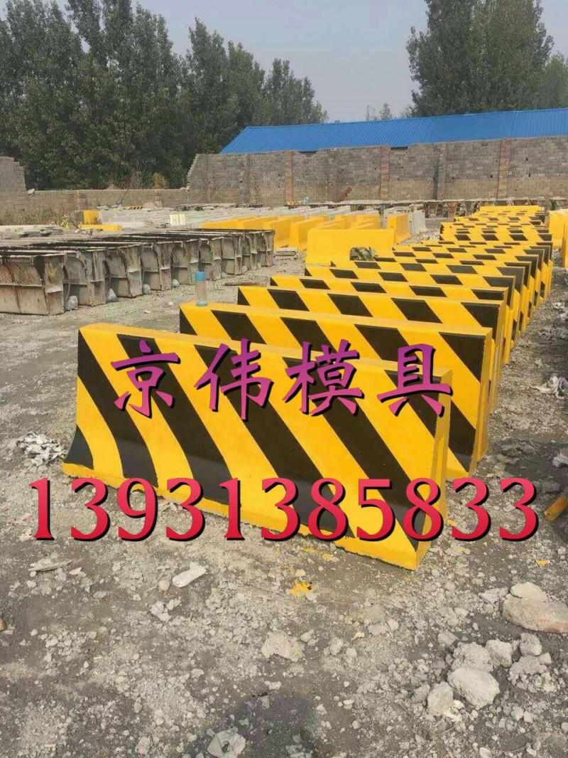 榆林高速防撞墙模具安全岛模具水泥隔离墩模具厂家京伟模具