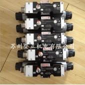 ZDR6DP1-4X/75YM力士乐溢流阀