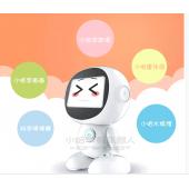 支持AR绘画的小哈机器人