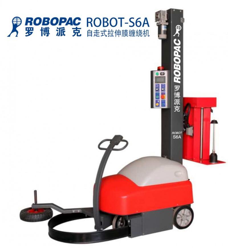 云浮全自动缠绕机ROBOPAC品牌长春充电式无人化包装机技术