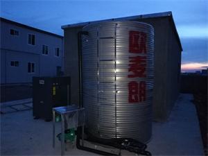 欧麦朗工地宿舍专用空气能热水器再次入驻杭州