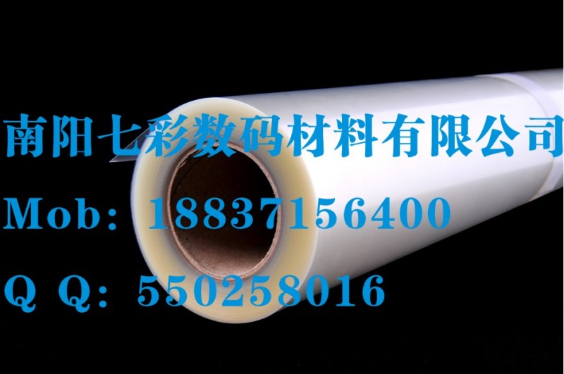 黄石防水制版胶片生产厂家十堰喷墨菲林打印胶片批发价格