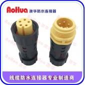 路灯控制器,防水接头IP65—防水插头价格
