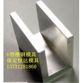 咸阳水泥U型槽模具厂家环保产品【图】