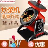 欧诺华 家用炒菜机全自动智能炒菜机器人炒饭机滚筒炒菜锅