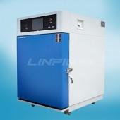 超低温试验箱|液氮深冷低温箱|超低温冷冻箱【林频仪器