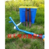 间苗施肥器 ,电动施肥器 小型撒肥器厂家批发