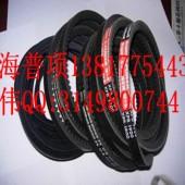 新疆3号农机皮带4HB 3HB HK HI HC
