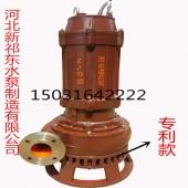 新祁东潜水耐磨渣浆泵40ZJQ-36-8-B