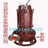 40ZJQ-21-9.5-B高效节能不堵塞杂质泵潜水渣浆泵