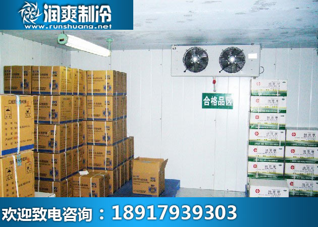 水果冷库设计和安装报价多少
