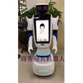 企业迎宾机器人 商务秘书   政厅级商务秘书  智能秘书