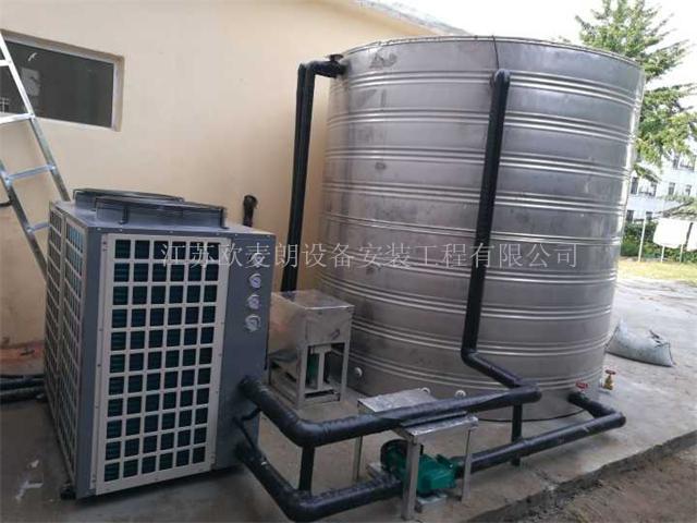 淮安市第四中学空气能热水工程顺利竣工