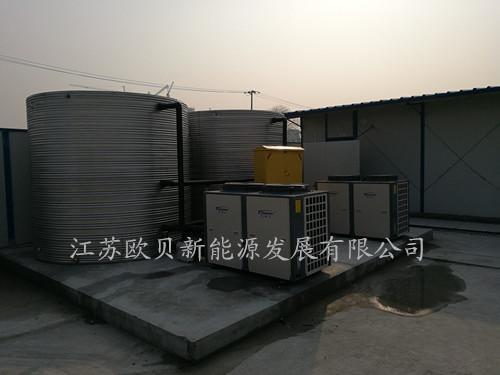 中建三局上海嘉定工地20吨空气能热水方案