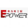 2019上海全电展|2019上海电工电气展
