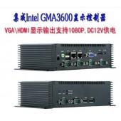 凌动工控机双网6串口低功耗嵌入式工控机工业电脑