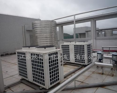 上海晔川机械员工洗澡空气能热水器系统