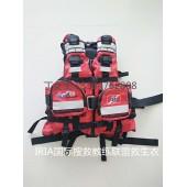 BSR蓝天救援救生衣 IRIA 五型救生衣厂家