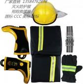 02款消防服厂家QZT 97式消防服