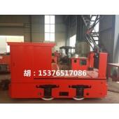 山西1.5T电机车,1.5吨架线电机车生产厂家,