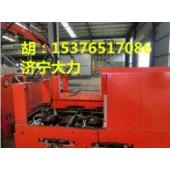 山西1.5吨电机车,1.5吨电机车厂家特惠