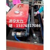 贵州矿用柴油2.0t电机车,硬品牌2.0t柴油式电机车