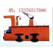 吉林工矿3吨电机车价格,原装新3吨电机车厂家
