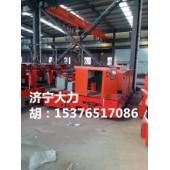 四川矿用1.5吨架线电机车价格,1.5吨电机车厂家