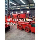 山西矿用3吨电机车,新3吨架线式电机车价格