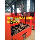 江西矿用1.5吨电机车价格,优质厂家1.5吨电机车直销,
