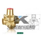 膜片式减压阀Y12X-16T