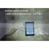 三防平板制造商报价_三防平板品牌厂家