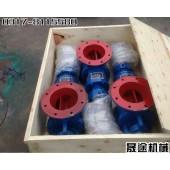 铸铁YJD26(DN400)叶轮给料机晟途0317-8115580