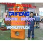 普通型油缸WC67Y-JW40-00泰丰智能40T液压缸