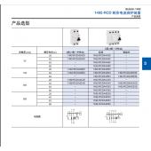 美国A-B 1492全系列接线端子,保护器,断路器等特价现货