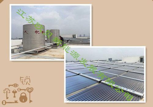 天能集团太阳能结合空气能热水工程
