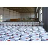 厂家供应挥发性防锈剂