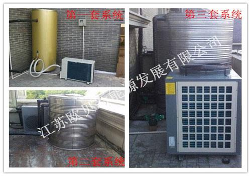 江苏晓山信息公司职工洗澡热水工程