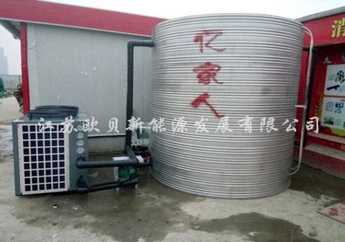 南通三建--苏州颐园工地热水系统