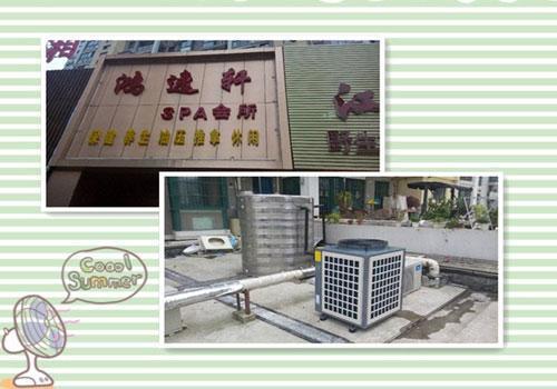 镇江鸿逸轩养生会所中央热水系统